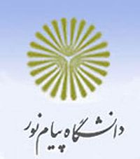 Payame-Noor-University