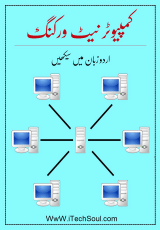 Computer_ Networking