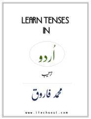 Learn Tenses In Urdu
