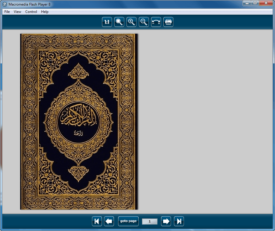 Quran-Karim-in-Flash-Page-Flip-2