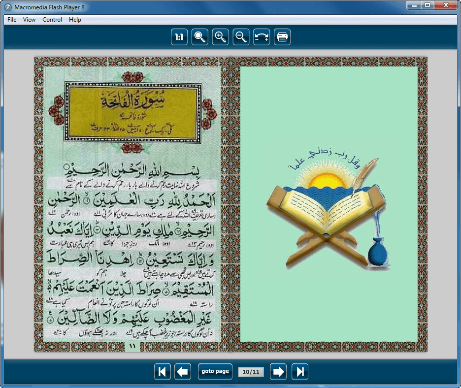 Quran-Karim-in-Flash-Page-Flip-5