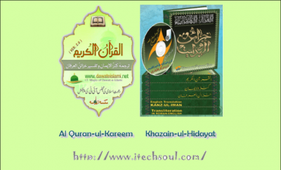 Research In QURAN