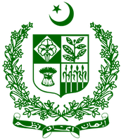 Government-of-pakistan-monogram