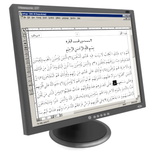 Urdu-Inpage-Software