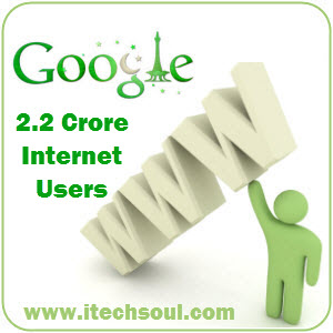 2.2-Crore-Internet-Users-In-Pakistan