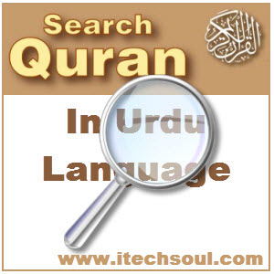 Search quran software developed by a talented pakistani | page 2.