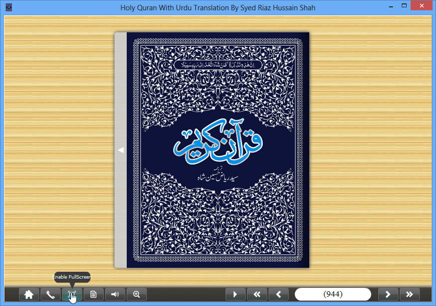 Holy Quran With Urdu Translation By Syed Riaz Hussain Shah a