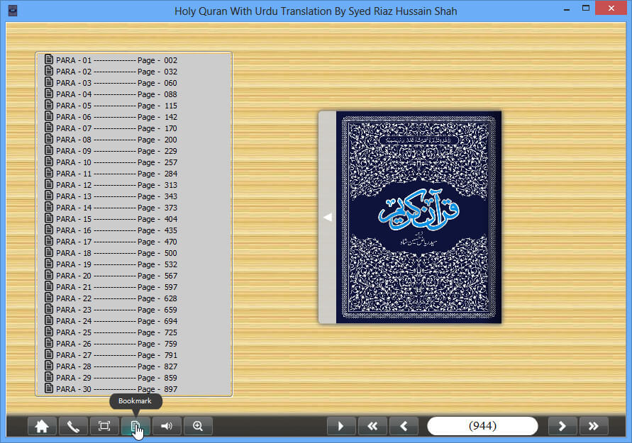 Holy Quran With Urdu Translation By Syed Riaz Hussain Shah b