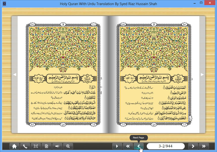 Holy Quran With Urdu Translation By Syed Riaz Hussain Shah c
