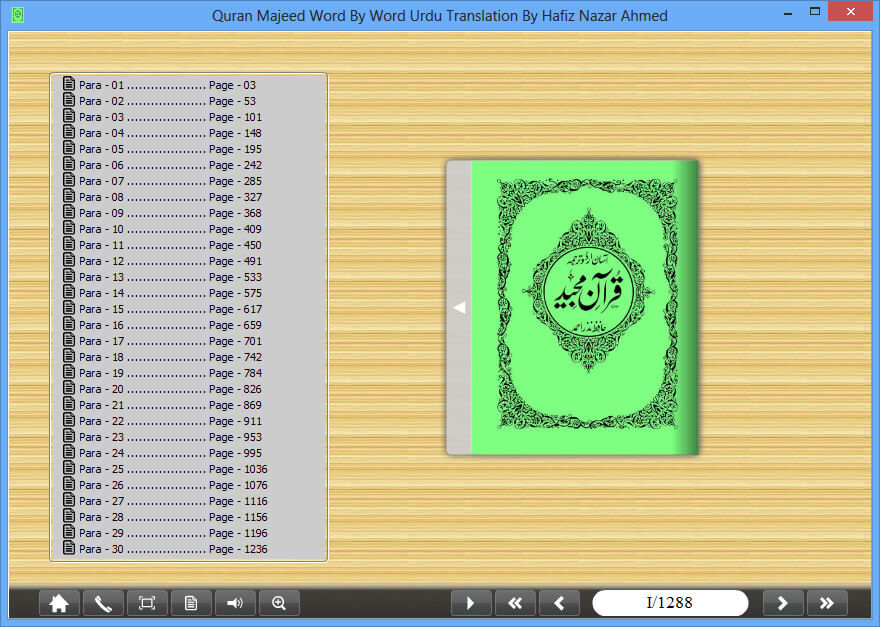 Quran Majeed Word By Word Urdu Translation b