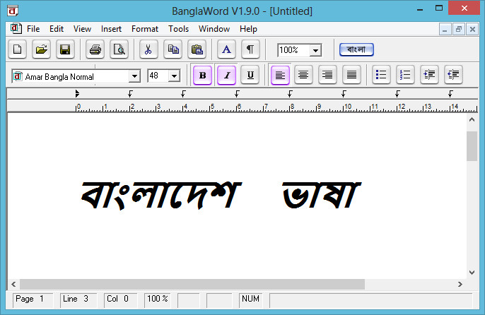 bangla word free  for windows 7
