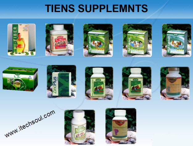 1- Tiens_Supplements