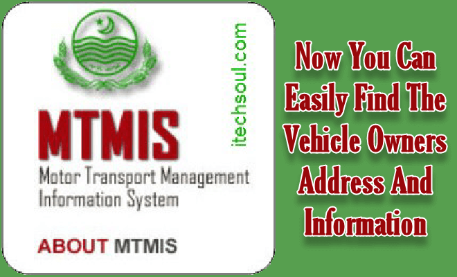 Now You Can Easily Find The Vehicle Owners Address And Information