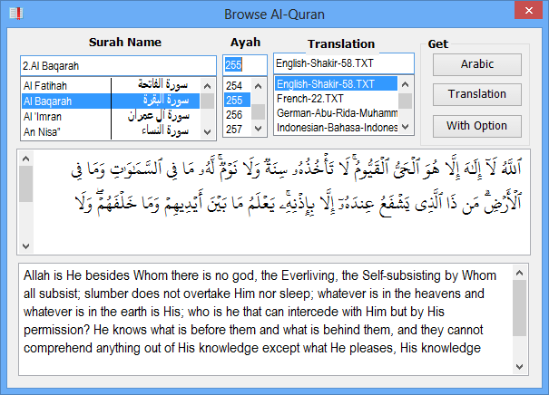 "Quran in word download this program will add new menu ""al-quran."