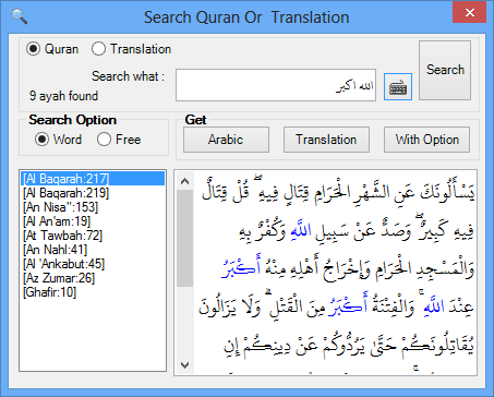 Quran in Ms Word Version 2.2_4
