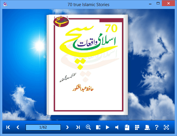 70 True Islamic Stories By Hafiz Abdul Shakoor