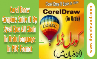 Corel-Draw-Urdu-