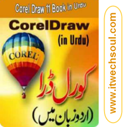 Corel Draw Urdu