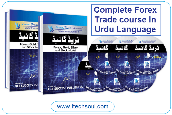 Complete Forex Trade course In Urdu Language