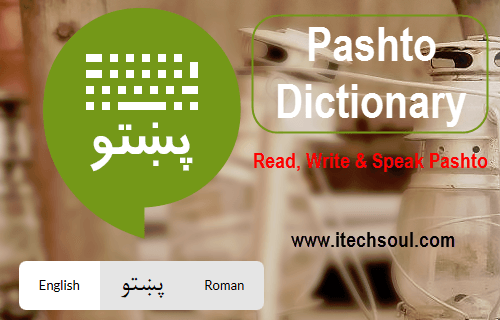 Pashto Dictionary