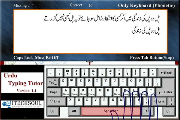 Portable Urdu Typing Tutor  version 1.1