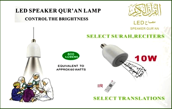 LED Speaker Qur'an Lamp 01