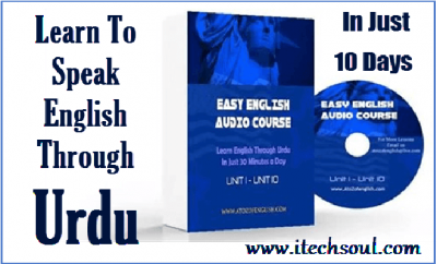 Learn-To-Speak-English-Through-Urdu-