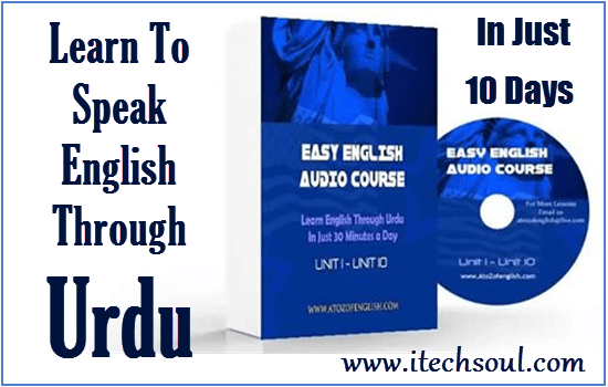 Learn To Speak English Through Urdu