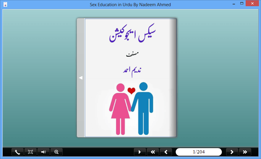 Sex Education In Urdu By Nadeem 2