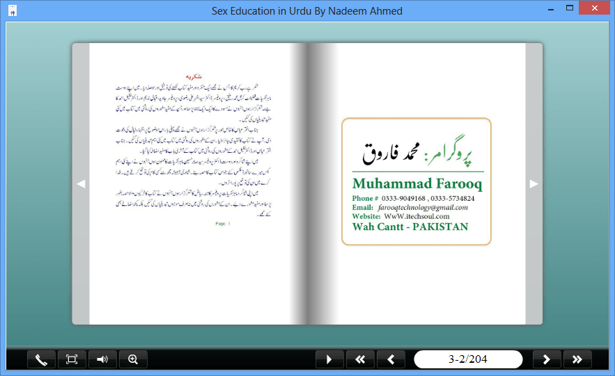 Sex Education In Urdu By Nadeem 3