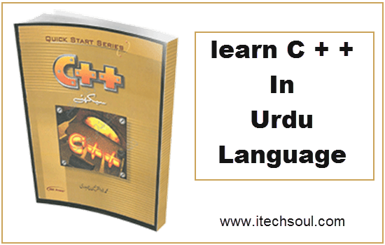 Learn C++ In Urdu language By Muhammad Zulqarnain Chaudhry On Flip