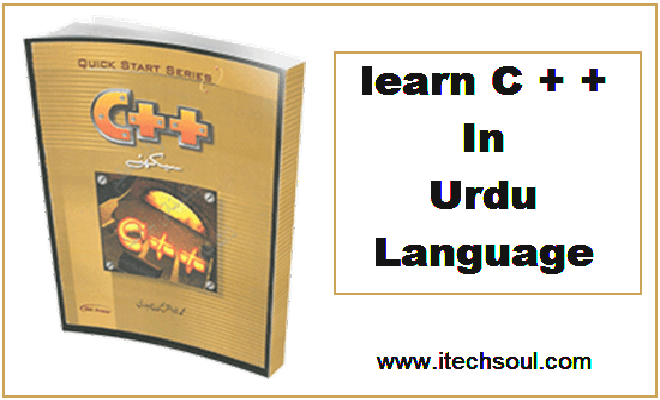 Learn C++ In Urdu language By Muhammad Zulqarnain Chaudhry On Flip Pages