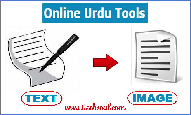 Useful Online Tool to Convert Your Urdu Text Into a Transparent GIF Image