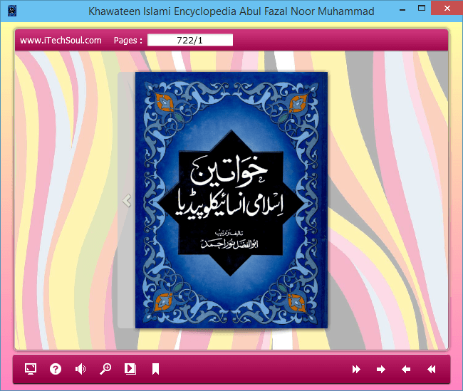 Khawateen Islami Encyclopedia_01