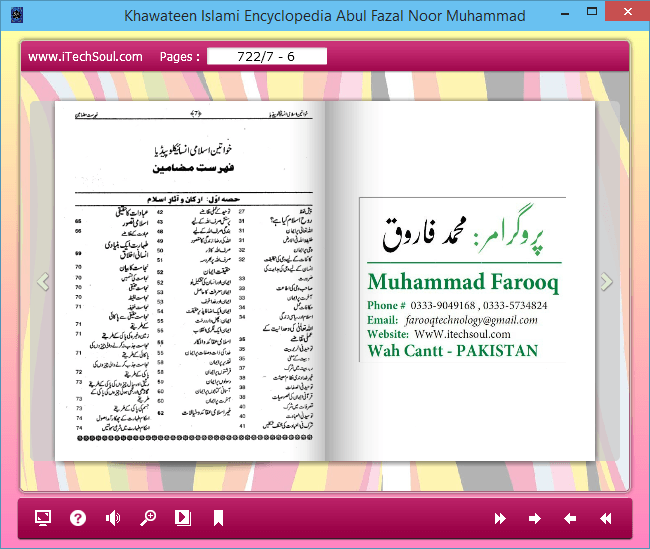 Khawateen Islami Encyclopedia_02