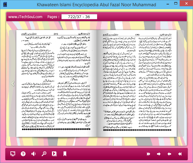 Khawateen Islami Encyclopedia_04