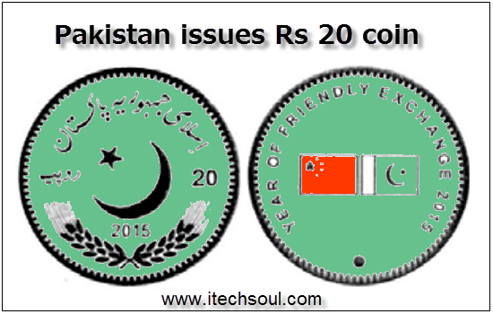 Pakistan issues Rs 20 coin