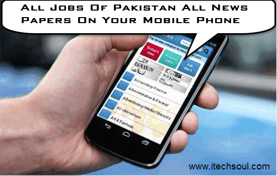 Clicks - Jobs for Pakistanis