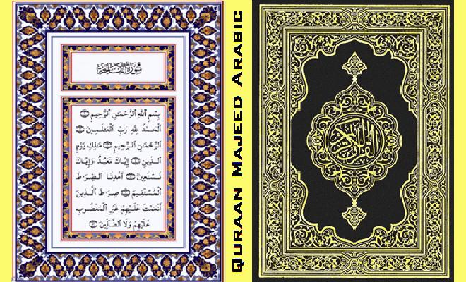 Quraan-Majeed-