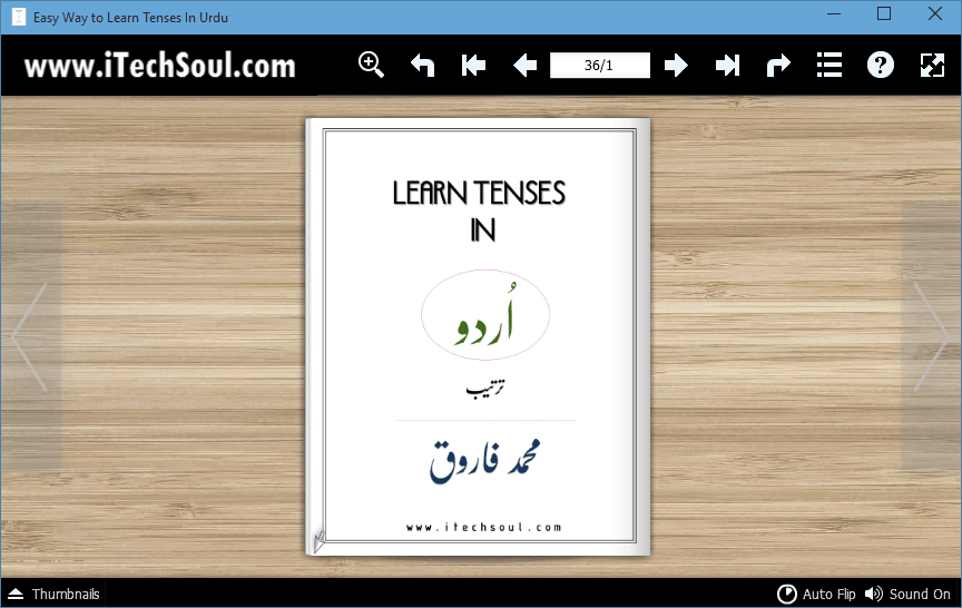 Easy Way to Learn Tenses In Urdu