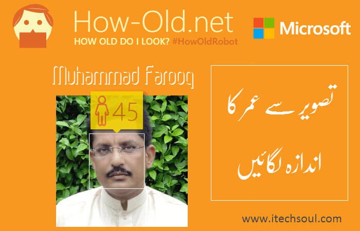 Microsoft age detection tool