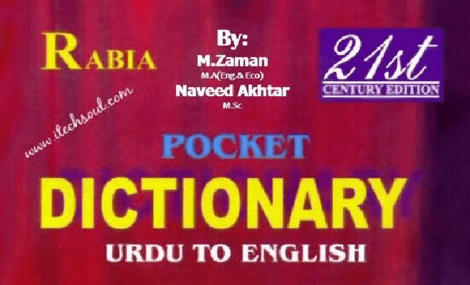 Pocket-Dictionary-Urdu-to-English