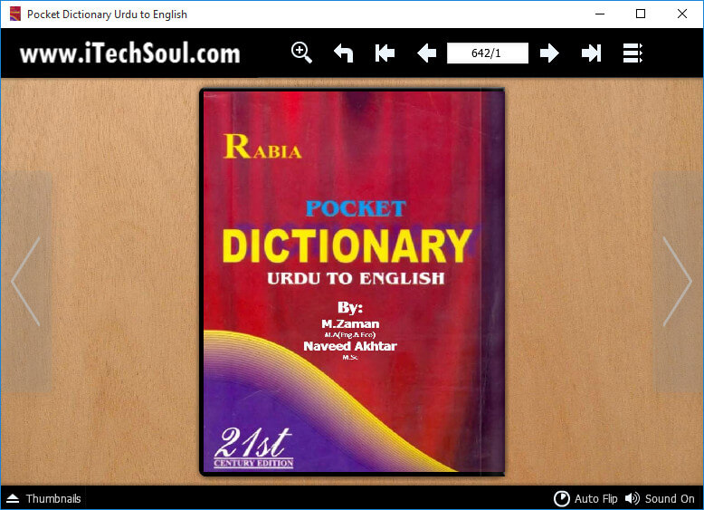Pocket Dictionary Urdu to English_1