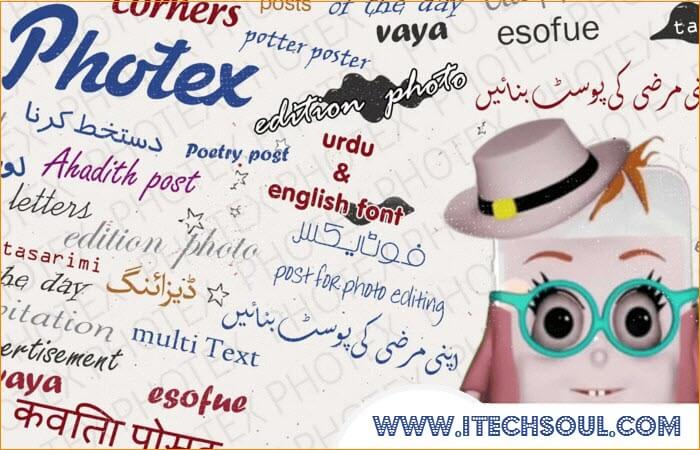 Photex Pro and Phonto