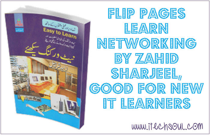 Learn Networking By Zahid sharjeel,