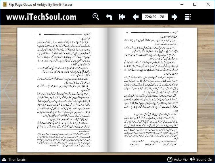 qasas ul anbiya in english pdf free