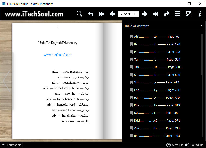 Flip Page English To Urdu Dictionary (2)