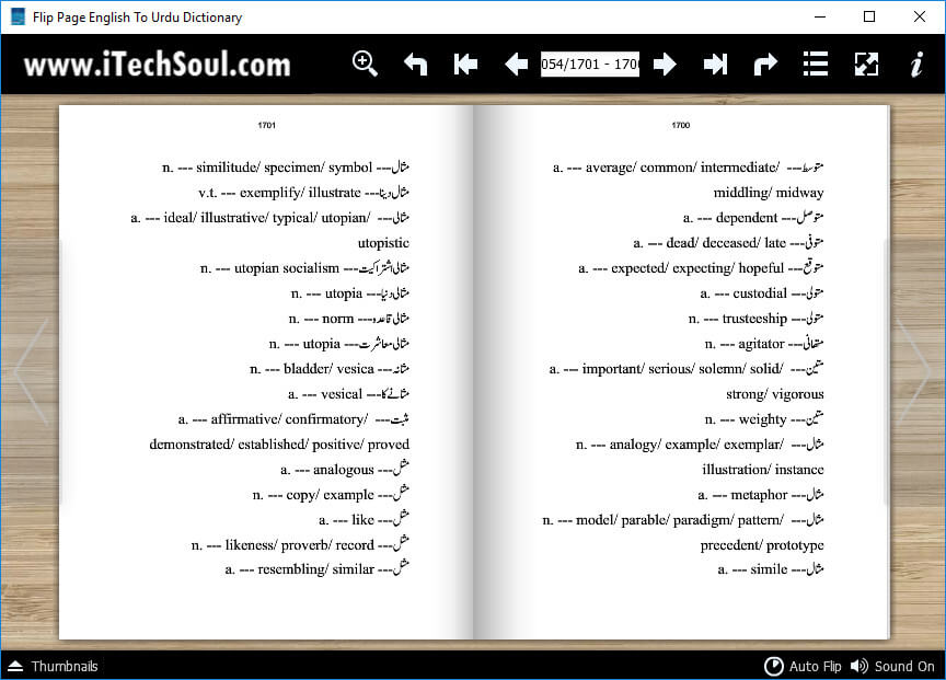 Flip Page English To Urdu Dictionary (4)