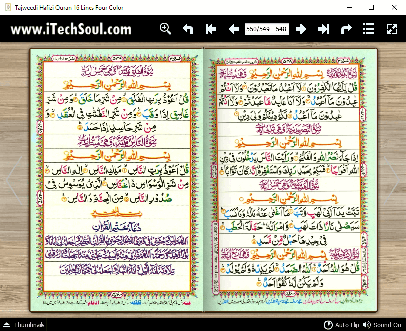 Tajweed Hafizi Quran in Four Colors Sixteen Lines (4)