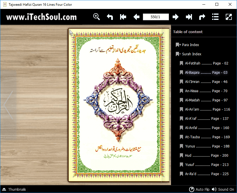 Taj Company Flip Page Tajweed Hafizi Quran in Four Colors